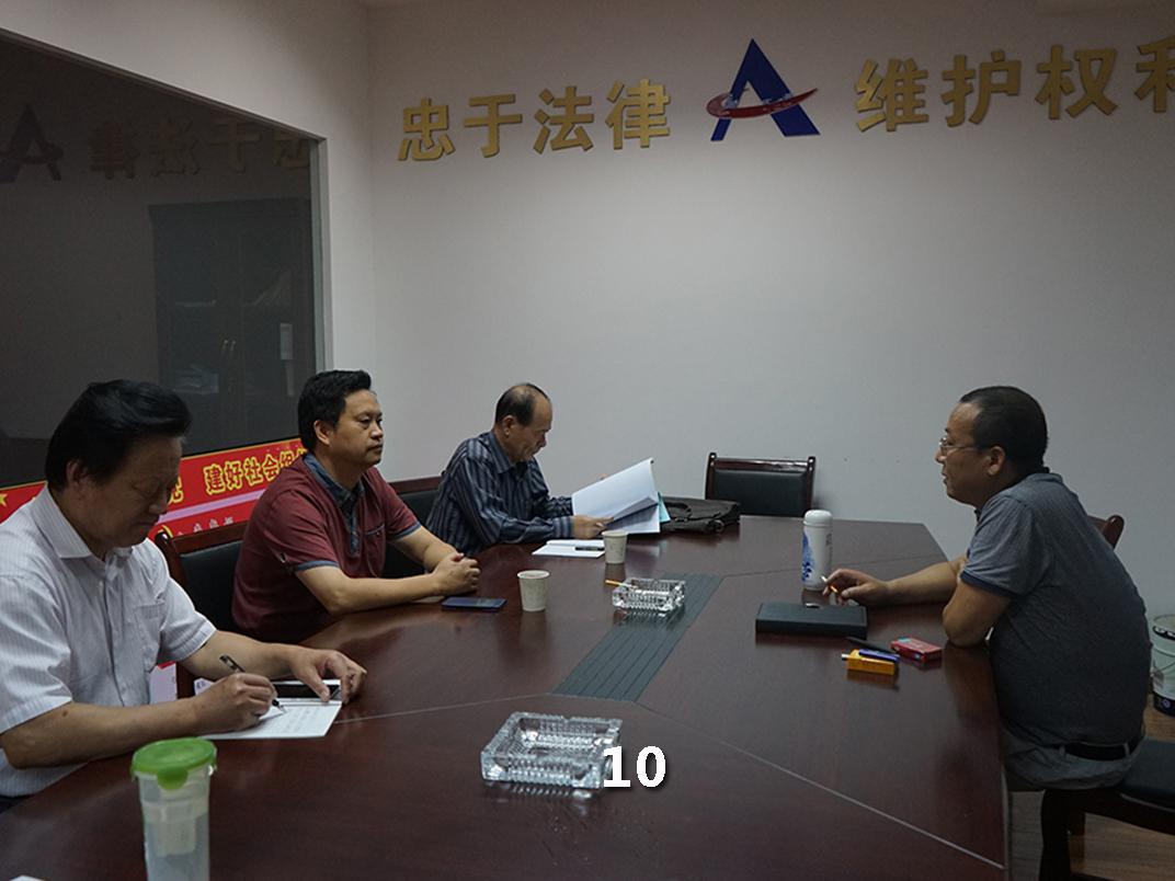 安徽安池律师事务所
