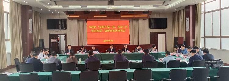 市政协委员协会会长孙一杰参加调研